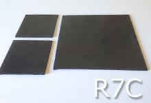 R7Cシリーズ